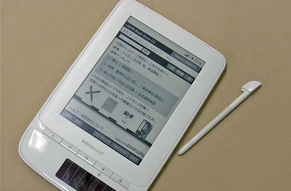 KDDI's biblio Leaf SP02 priced, due out Christmas Day in Japan (update)