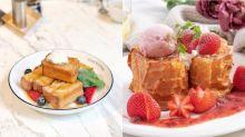 【打卡一流】網紅推薦 3間必食的法蘭西多士