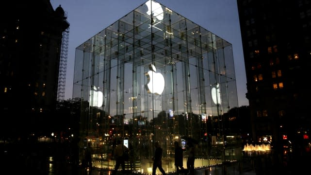 The pre-history of Manhattan's Fifth Avenue Apple Store cube