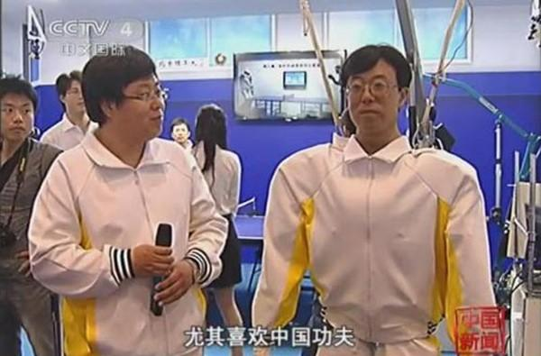 Chinese androids wear tracksuits, play sports, but not at the same time (video)