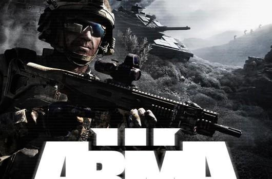 Arma 3 arms itself with cover art and screens