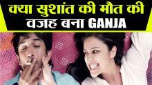 Ganja cause Sushant's death, Cook Neeraj revealed big