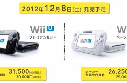 Nintendo Wii U gets December 8th release date for Japan: 26,260 yen for basic set, 31,500 yen for premium