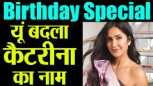 Katrina Kaif Birthday: Interesting facts About Katrina Kaif