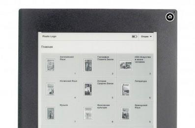 Plastic Logic shutters US offices, gets out of making its own e-readers
