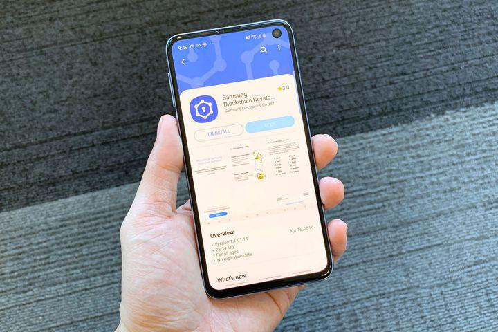 Samsung might launch its own Samsung Coin