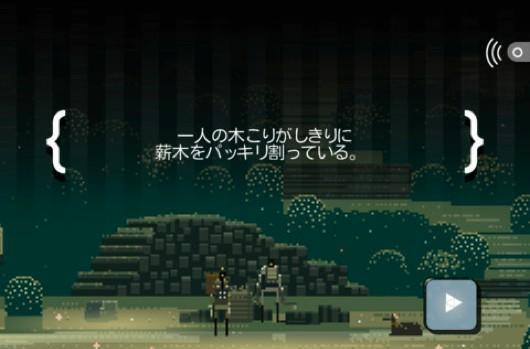 Superbrothers on the 'Scythian Steppes' and bringing Sworcery to Japan