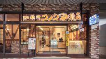 名古屋老牌咖啡KOMEDA's Coffee  人氣3號店開幕點飲料送早餐