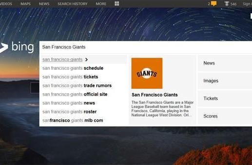 Microsoft details Bing's improved 'Page Zero' search results