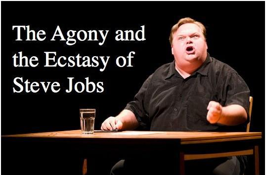 The Agony and the Ecstasy of Steve Jobs previews early