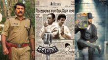 Beyond Bollywood: The Best Indian Films of 2019