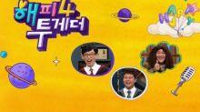 KBS2TV《happy together》節目將於本月落下帷幕