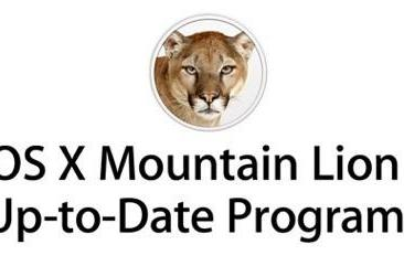 Mountain Lion up-to-date program is now live (updated)