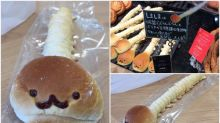 日本麵包店捕獲「謎之生物 」 超可愛造型Twitter熱傳