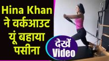 Hina Khan did sweat in the gym by doing workouts, fans also appreciated the style of the actress