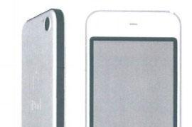Apple exec talks about the iPhone's early days, the secrecy of 'Project Purple'