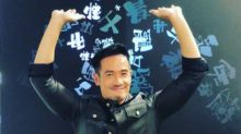 Moses Chan admits he is lucky to marry Aimee Chan