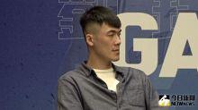 劉錚:上海的球風和體系都有些不同
