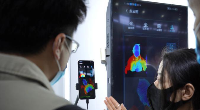 ZTE's 3D structured light under-display system