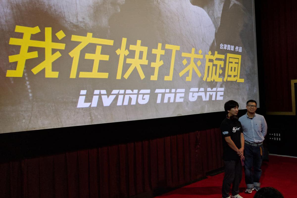 《我在快打求旋風》記錄了包括梅原大吾等多位格鬥遊戲選手的心路歷程,梅原也特地來台參加特映會。(周文凱攝)