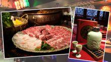 【中環美食】怡紅院一流沙沙滾港式火鍋聖地