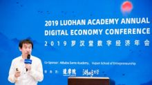 Alibaba's Luohan Academy Celebrates First Anniversary