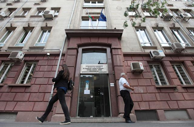 Bulgarian tax agency breach may have compromised 5 million people
