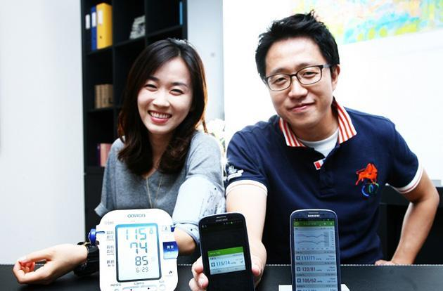 Samsung and UCSF create a research space for mobile health tech