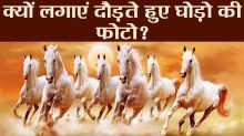 Know how running Horses Painting is helpful in attaining Success & Power!