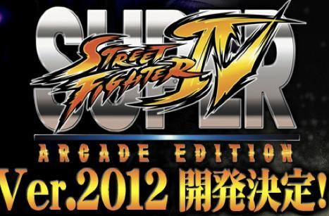 Super Street Fighter 4 Arcade Edition's 'Ver. 2012' patch in extreme detail