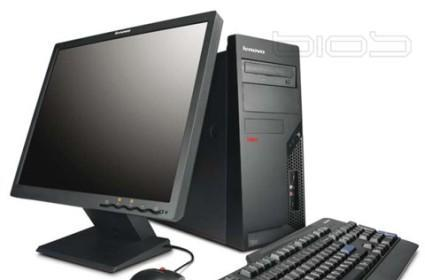 Lenovo unveils AMD-based ThinkCentre A60