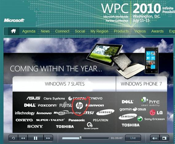 Windows 7-based HP Slate referenced at WPC 2010, Ballmer says 'hardcore' tablet push coming