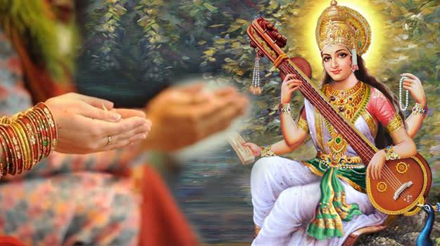 Saraswati Pooja in the life of a student