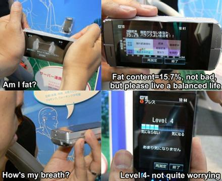 NTT DoCoMo handset is brutally honest about your weight