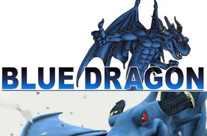 Blue Dragon demo scheduled for July 20th
