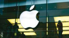【中環打工妹】Apple中國都要落戶曾經最窮的貴州(袁莉詩)