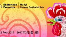 Weekend guide (3-5 February): Huayi - Chinese Festival of Arts, Spring Surprise