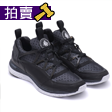 熱賣Huarache Light