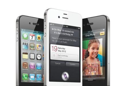 iPhone 4S jailbreak demonstration video