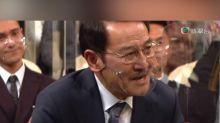 Joe Ma, Nancy Wu made Lau Dan think he won an award
