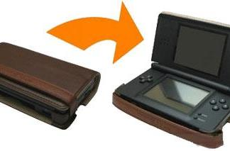 Rich Corinthian leather for your DS Lite, not your wallet