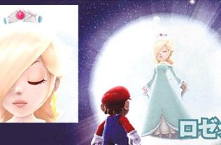 A new princess for Super Mario Galaxy?