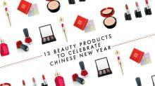 新一年誓要越紅越美:為你嚴選 13 款最火紅的新春開運妝物!
