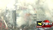 Around the World: Flames engulf shopping center in China