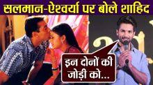 Shahid Kapoor talk about Aishwarya Rai Bachchan & Salman Khan because of this reason