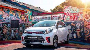 Kia 2020年7-10月銷售年成長率達33%、Picanto榮登進口小車銷售總冠軍!