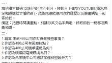 試用期薪開6萬5被洗版讚爆!486先生嘆:台灣環境太差