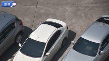 🚗想賣車 搵人收車快過自己搵買家 立即搜尋【收車】查詢報價