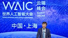 """""""New Infrastructure"""" Plan Will Facilitate the Arrival of an Intelligent Economy and Society, Says Robin Li at WAIC"""