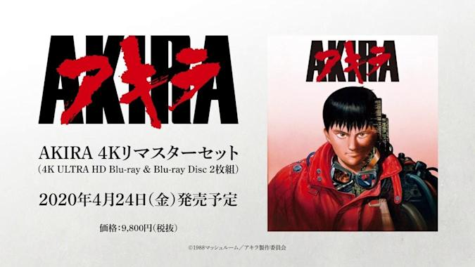 4K 'Akira' Blu-ray arrives next year before the series continues